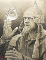 The Dreamglass - Graphite and white crayon on toned gray paper - 229 x 305 mm - by Dennis G. Pike